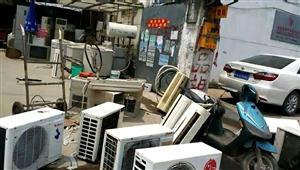 大量回收废旧电器    空调 洗衣机 电...