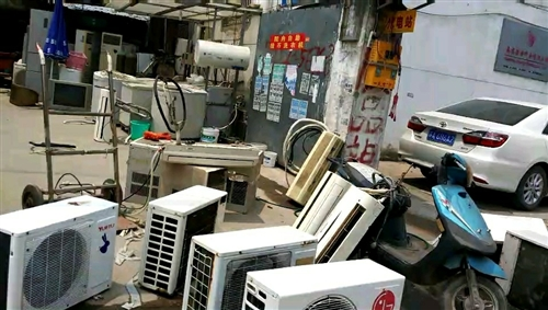 上们现金回收废旧电器    空调 洗衣机 电视机 冰箱  旧电脑   库存物质  价格面议