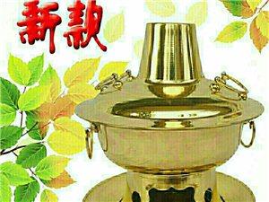 铜火锅、铜锅、铜制品以及景泰蓝批发零售!