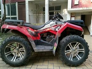 RATO  ATV200