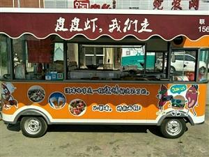 国家专利餐车,质量全国第一,长4.3米,...