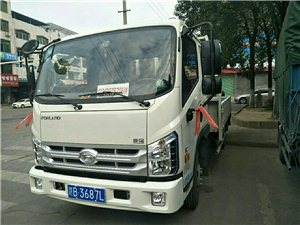 龍南貨物運輸至全國各地長短途,搬家
