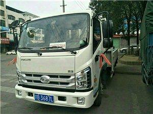 貨車出租,車箱長,3,8米,寬2.1米,平板貨車