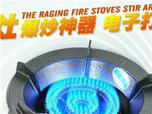 求购~~煎饼果子或者铁板烧炉具一套!!