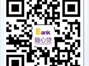 招远市办理光大银行信用卡
