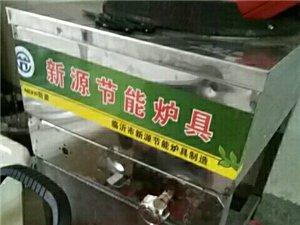 環保科技燃料