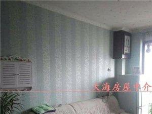 融鑫小区2室1厅1卫26万元