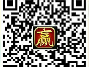扫码下载游戏即送3元红包,添加客服即送2.8红包