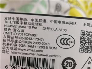 全新未拆封宝石蓝华为mate10pro,...