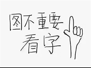 朝阳小镇多套电梯顶账房,直接更名,年前最后一批!