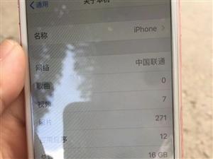 国行三网?9成新?玫瑰金?16g???可...