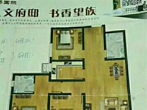 盛港国际3室包改名63.5万元