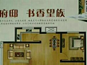 盛港国际3室包改名65.1万元