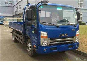 段师傅单排货车出租,长中短途运输,搬家
