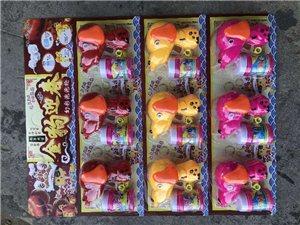 昊陽玩具批發