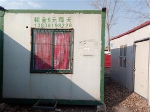特莱斯老式移动板房,内贴有瓷砖,老房用料...