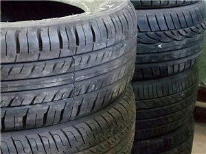 有要二手小轿车轮胎的看过来,都是八...