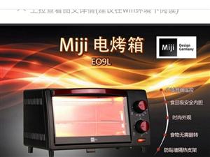 米技电饭锅+电烤箱?全新,未拆箱,可以自提,验货,有意者联系~~