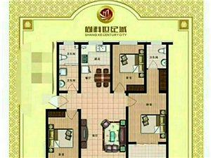 尚科世纪城3室2厅2卫71万元