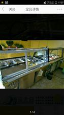 由于经营不善,店铺倒闭!将9.9成新1.6米卧式冷藏展示柜跳楼价处理适合做周黑鸭、卤肉、凉菜!