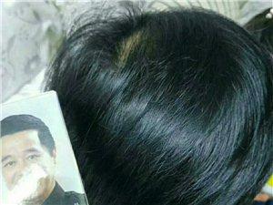 南烛叶一洗黑头发