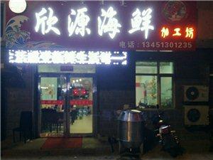 生鮮,外賣,餐飲一條龍服務