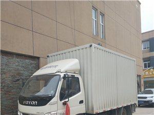 全新福田时代4.2米厢式货车