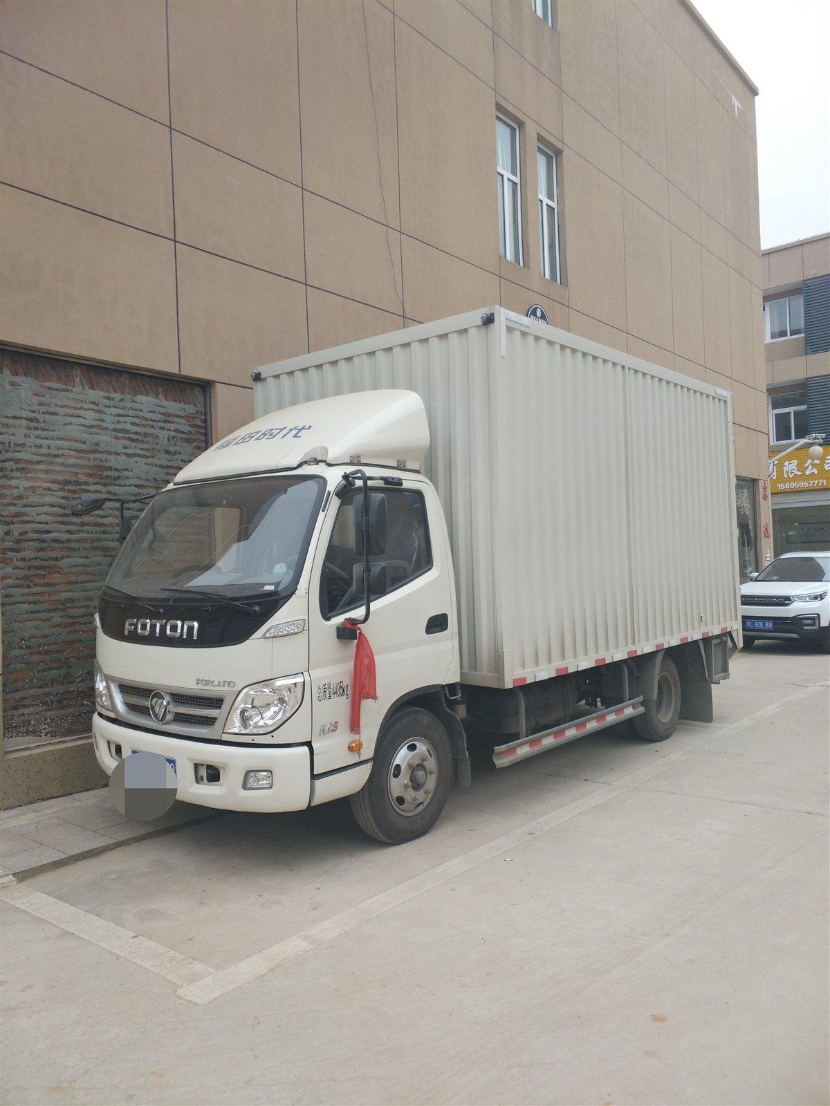 全新福田時代4.2米廂式貨車