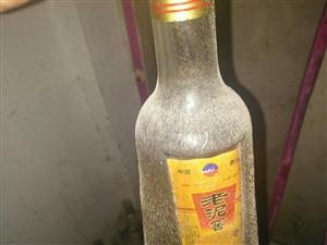 出售陈年老酒 要的加微信 806770554