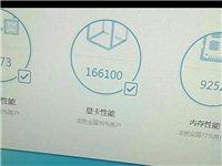 1060 6g显卡 i5u 16g内存 固态120g加机械160g  绝地求生 吃鸡主机 不带显示器...