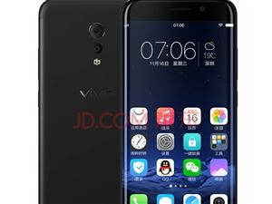 招远出售全新的vivo Xplay6手机