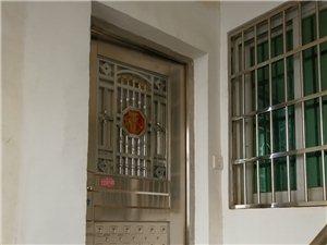 (低价)东茅路2室2厅、1室1厅出租