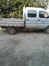 长安平板货车