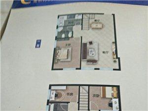 金融小镇2室2厅2卫55万元