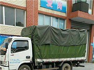 刚买不到1年的车子货箱长3.85宽1.8平板车