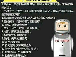 智能机器人专卖