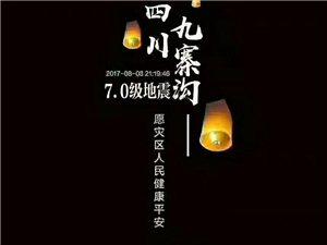 北汽威旺306夜间包车回赵化,石道,石龙都可以!