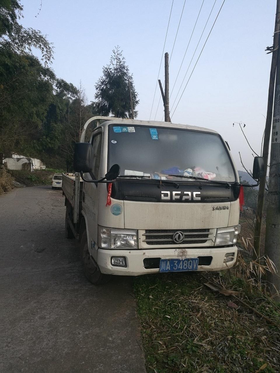 闲置3.8米货车出售