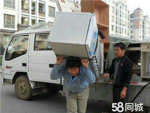 小型搬家,价格合理,随叫随到