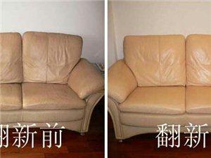 沙发清洗护理维修