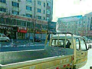 滨州三轮车小型搬家油改气价格低