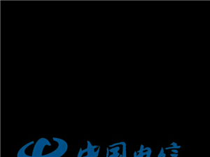 中國電信寬帶安裝
