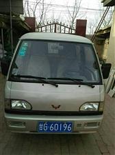 五菱小卡小型货车