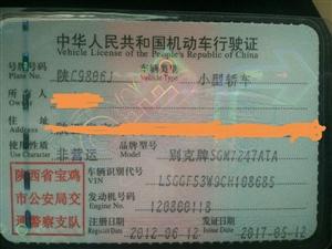 二手君威,12年车,14万公里,电话,13992728123
