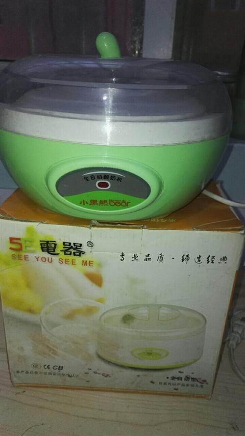 小黑熊全自动酸奶机,处理的货底,可以做酸奶,也可以腐子,也可以自动发酵蒸馍用的酵母。电话152396...