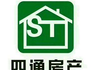 雍和府117平3室65万带车库位置绝佳