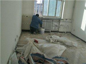 專業新舊房粉刷刮膩子,
