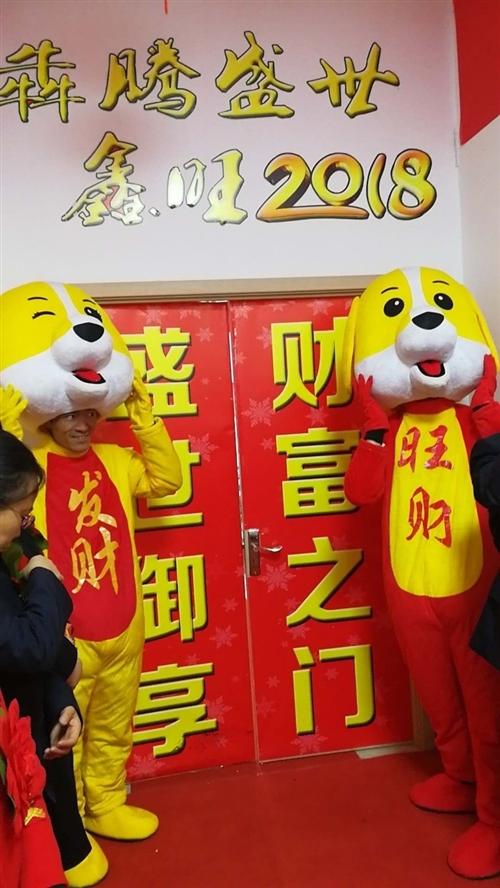 中國人壽保險股份有限公司白銀市平川區支公司