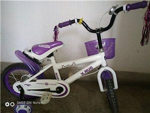 九成新,孩子很少骑,现在孩子大了有骑不了了。