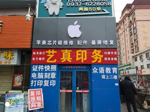 苹果,  VIVO ,  OPPO  ,华为,  小米,碎屏修复,极速更换,全部原厂配件,如果你的爱...